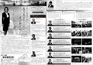 2011-01