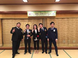 (一社)宇治青年会議所新春例会