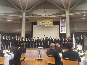 (一社)亀岡青年会議所新年例会